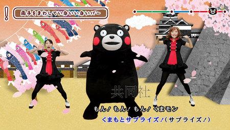 """日本吉祥物""""萌熊""""人气飙升"""