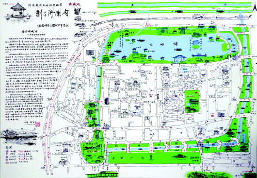 现场制售的济南老城区名泉手绘地图在济南