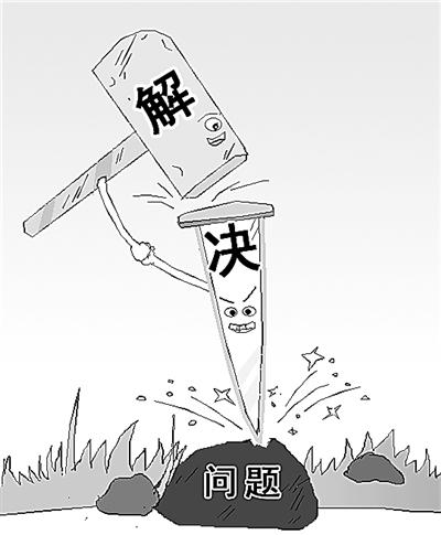 手绘大叶植物插画
