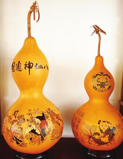 赵文秀的葫芦画作品.