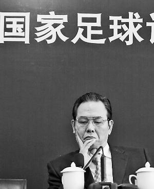 蔡振华中国足协主席_蔡振华当选中国足协主席