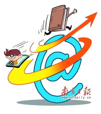 动漫 卡通 漫画 设计 矢量 矢量图 素材 头像 400_451