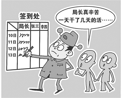 动漫 简笔画 卡通 漫画 手绘 头像 线稿 400_320