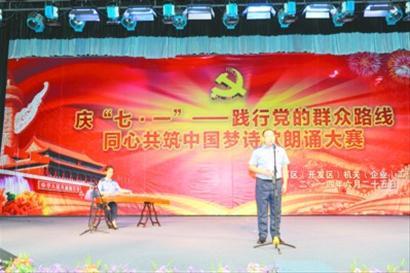 """同心共筑中国梦""""为主题的诗歌"""