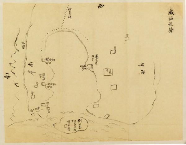 北洋海军激战威海刘公岛的最后电报   山东半岛北岸的威海卫,由