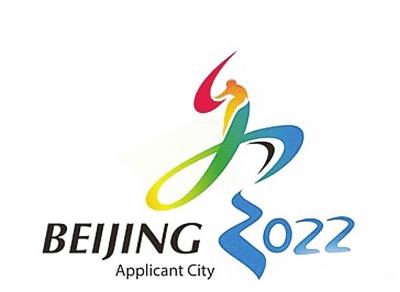 北京申办冬奥会标识公布
