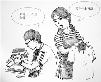 韩国手绘叛逆女生