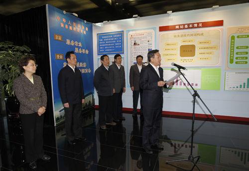 商务部举办政府网站十年成就展