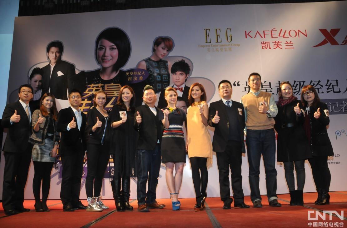 娱乐大咖集合北京 强势引爆