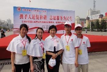 5月8日红十字世界志愿者日