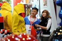 China clothing fair kicks off