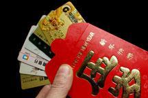 Big spending during Spring Festival