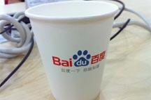 Baidu looks to expand overseas