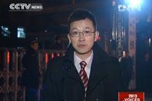 China sets up $167 bln railway company