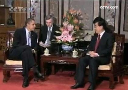 Chinese President Hu Jintao and visiting US President Barack Obama, have met at the Diao-yutai State Guest House in Beijing ahead of their planned summit for talks on a range of issues.