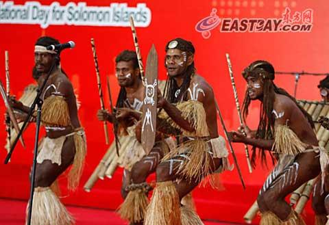 The 2010 Shanghai World Expo welcomes the National Pavilion Day of the Solomon Islands on Tuesday.