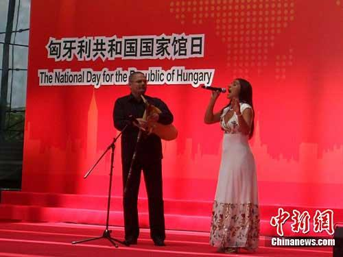 Many artists put on performances for the special day.