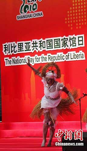 The country of Liberia is celebrating national pavilion day on Monday in Shanghai.