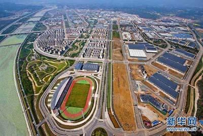 CCTV-Vue panoramique des régions reconst
