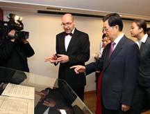 Hu Jintao visite Salzbourg, Autriche