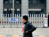 Chine: réforme sur la gestion des Chemins de fer