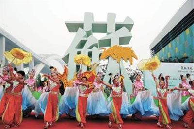 Expo2010:semaineduJiangsu