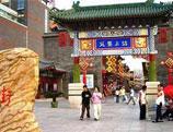 La réforme et l'innovation participent à la croissance de Tianjin