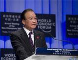Le forum d'été de Davos se concentre sur l'économie du futur