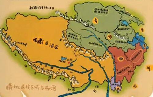 Tibet,China