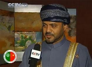 أمين عام وزارة الخارجية العمانية يتحدث عن التعاون بين الصين والدول العربية