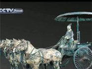 Бронзовая колесница с конской упряжью из гробницы Цинь Шихуана доставлена в парк ЭКСПО