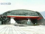 Строительство спортивных комплексов Азиатских игр в Гуанчжоу