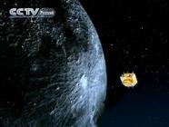 "Китай готов запустить спутник  ""Чанъэ-2"""