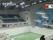В Гуанчжоу построили ряд спортивных объектов