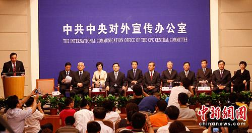 Spokespersons from 11 departments of the Communist Party of China (CPC) made an unprecedented group debut Wednesday in front of media from both home and abroad.