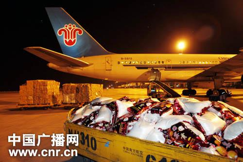 China has sent two charter flights of humanitarian aid to Kyrgyzstan.