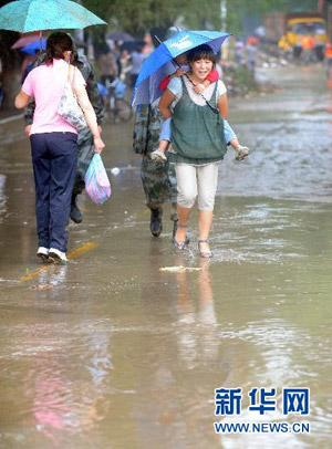 rainfall across northeast China which began Tuesday night