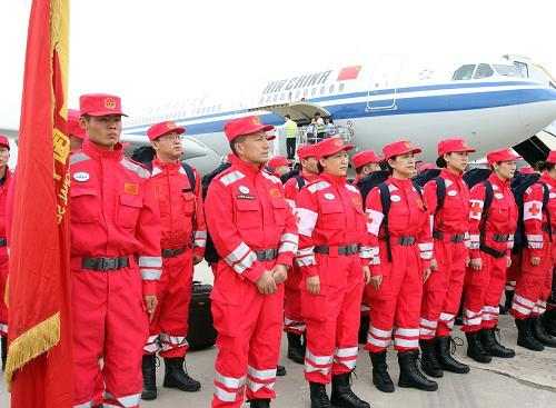 A 55-member Chinese rescue team has arrived in Rawalpindi, near the Pakistani capital Islamabad, with 25 tons of high-tech medical equipment and medicines.