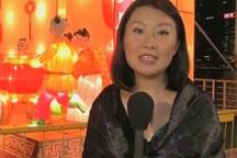 Live cross: Lantern displayed in Singapore