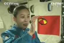 Astronauts give China´s first lesson from space