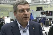 IOC President: Incident was not preventable