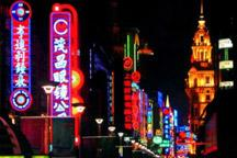 Shanghai Series Episode 4