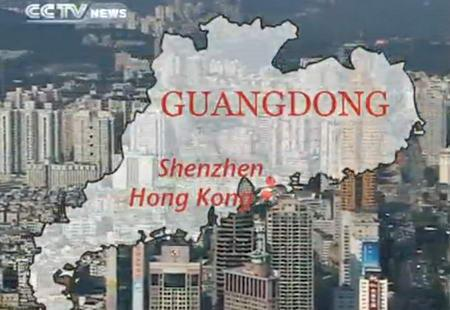 "Shenzhen is located in the very south of Guangdong Province. Overlooking Hong Kong to the south and bordering Kowloon, this area is commonly referred to as Hong Kong´s ""backyard""."