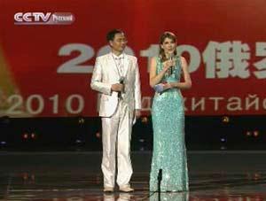 Церемония открытия Года китайского языка в России (часть 1)