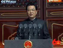 Торжественная церемония в честь 60-летия образования КНР(Видео-2)