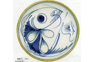 Знакомство с цзиндэчжэньским фарфором