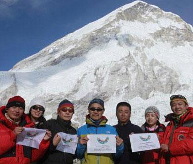 珠峰零公里环保队