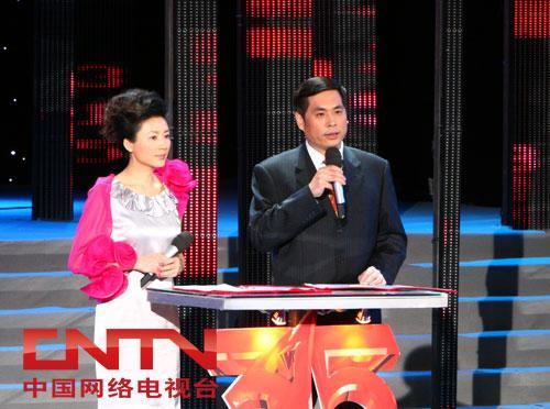 嘉宾刘俊臣进行第一次权威发布