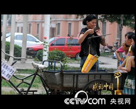 2009年感动中国十大人物事迹及颁奖词2