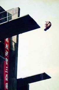 岁月纪事第十一集  高高的跳台